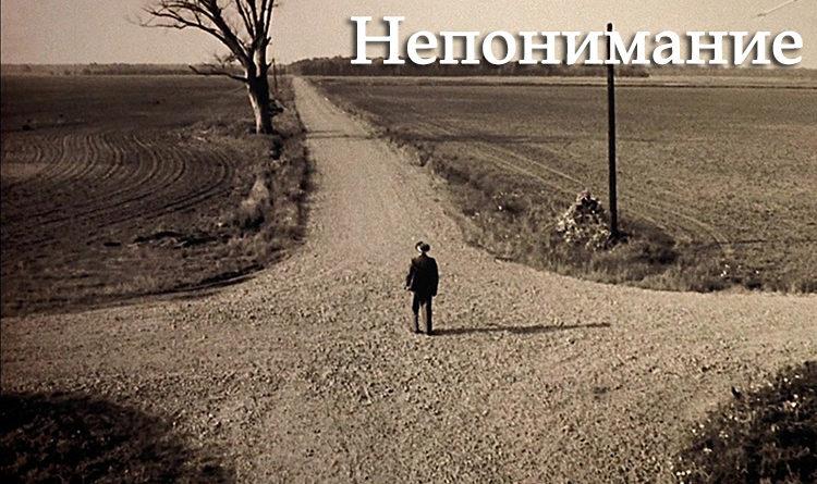 emeshaev.in.ua-непонимание