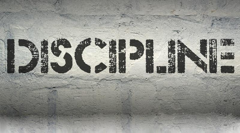 Дисциплина - Сергей Лемешаев